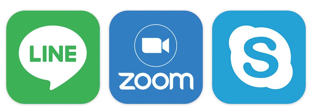 zoom・LINE・Skypeのロゴ